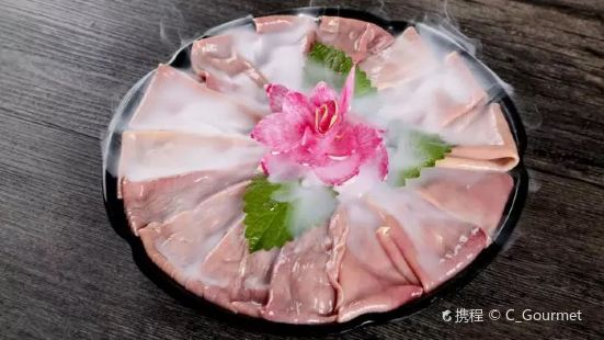 齊齊火鍋(解放碑店)