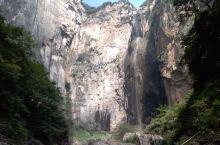 泉瀑峡大瀑布