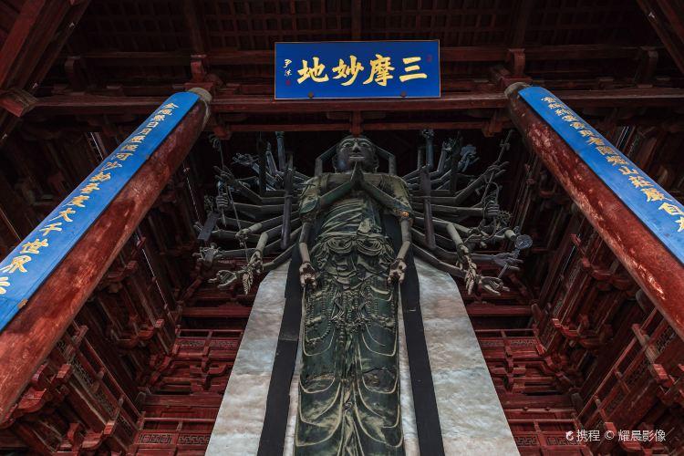 Great Bodhisattva of Zhengdingfu 1