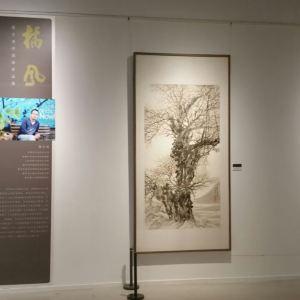 重庆当代美术馆旅游景点攻略图