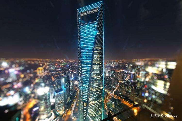 상하이 세계금융센터1