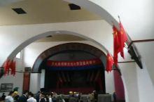 延安杨家岭《中央大礼堂》内景