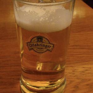 Restaurant Figlmüller(Bäckerstr.)旅游景点攻略图