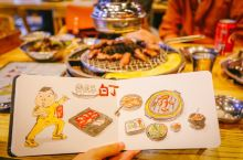「首尔必吃餐厅推荐」姜虎东白丁烤肉