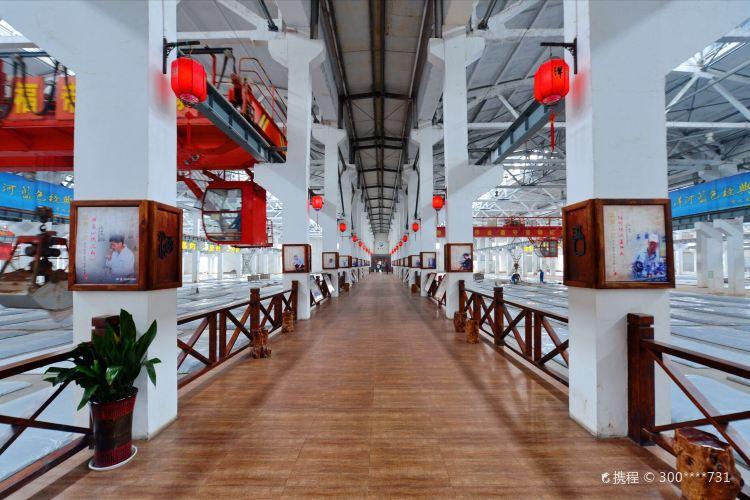 Yanghe Distillery Cultural Tourism Area3