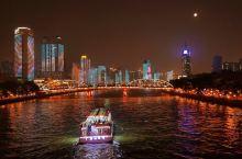 广州珠江夜游——一份惬意