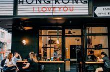 ins风网红店探店   香港winstons coffee