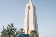 葡萄牙🇵🇹基督神像下的基督教堂