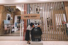 #元旦去哪玩#史上最全熊本5天旅游攻略必收藏