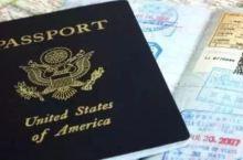 美国拒签记录多久清除?怎样才能不被拒签?