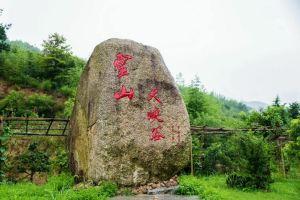 쉬안청,추천 트립 모먼트