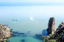 隐隐于世的人间仙境—海驴岛#向往的生活#
