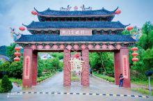 少数民族也办农家乐,新月村体验畲族风情,还原上山下乡的年代感