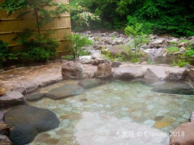 Yu Hot Spring