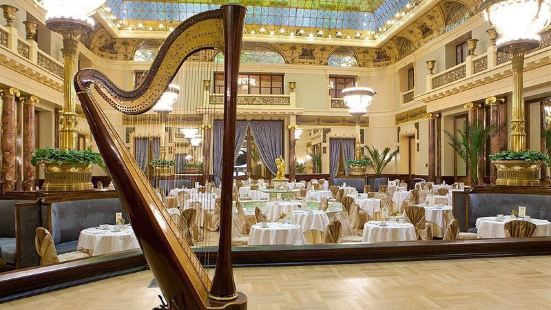 METROPOL HALL-Metropol Hotel Moscow