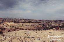 耶路撒冷,救世主降临之地