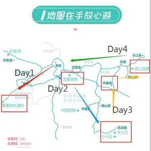 龙里游记图文-说走就走吧——贵州五日自驾游