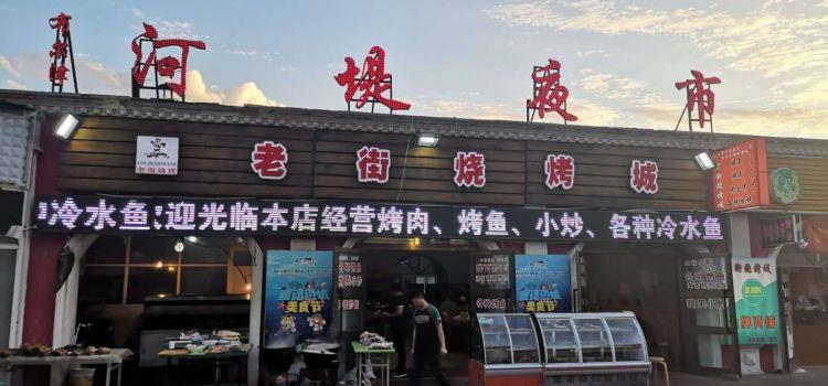 聰哥雞湯火鍋河堤夜市店1