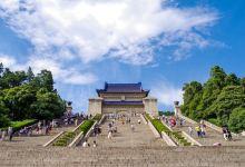 从城内到郊外,南京3日经典游