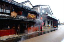 出走日本。走进江户时代老街体验八千代座入住著名那古井。熊本北逃离繁嚣放松之旅二