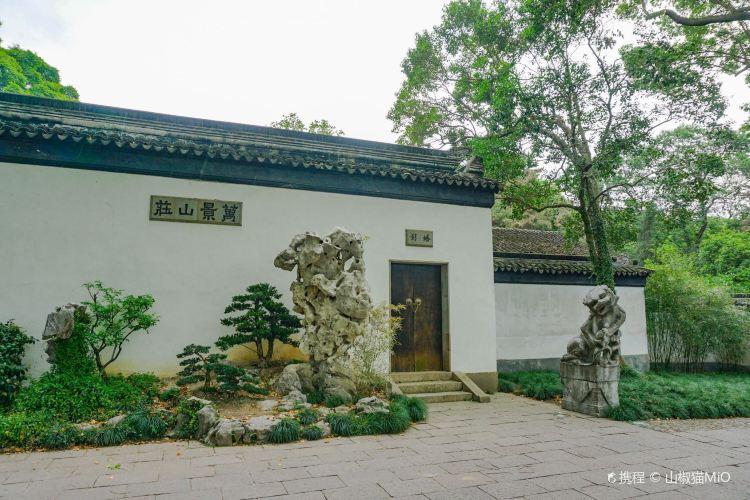 Wanjing Mountain Villa1