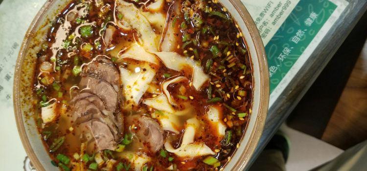 清真·伊布拉炸醬麵1