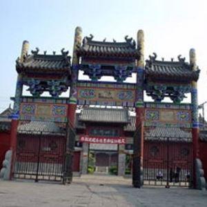 汝瓷博物馆旅游景点攻略图