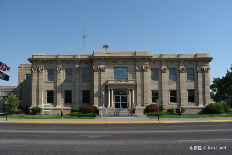 Madison County Courthouse2