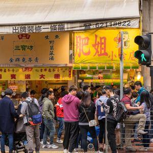 肥姐小食店旅游景点攻略图
