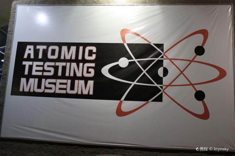 원자실험 박물관2