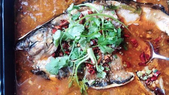 魚公壹膳秘制烤魚