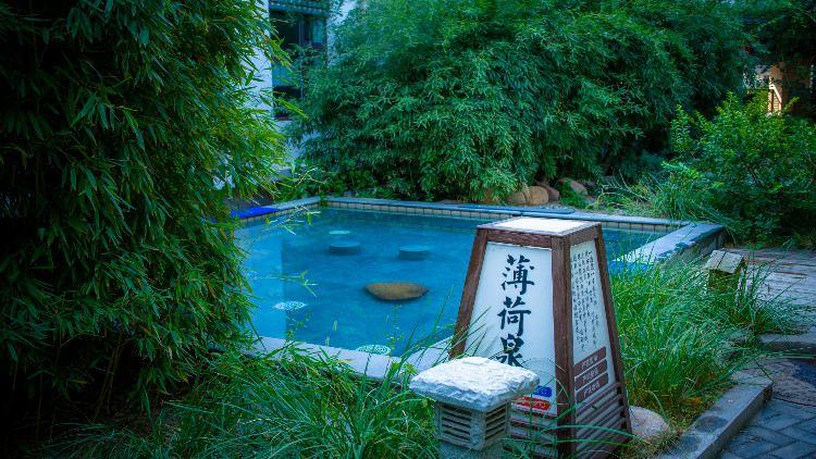 Guoyu Hot Spring3