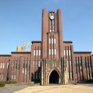 东京大学旅游景点攻略图
