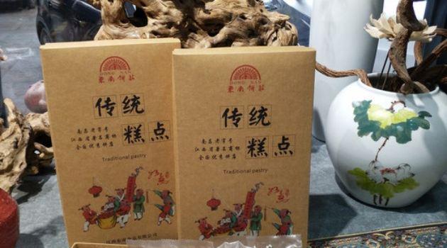 東南餅莊(滕王閣店)2