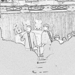 名流茶馆(古文化街店)旅游景点攻略图