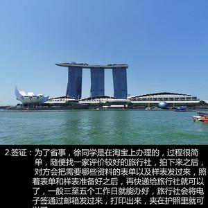 镇江游记图文-暑期游记《一万公里的旅行国外篇》(含新加坡,上海,南京,扬州,镇江五地旅行攻略)