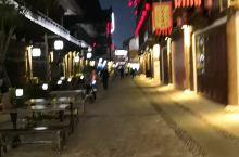 夜景下的宋街