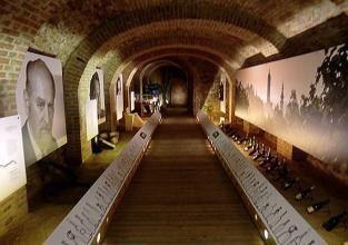主教市立博物館