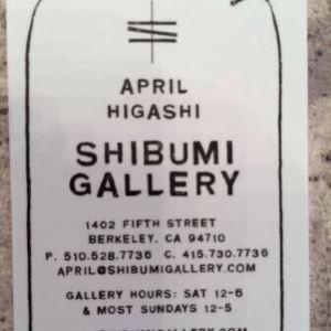 Shibumi Gallery旅游景点攻略图