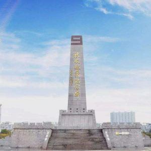 萍乡市秋收起义广场旅游景点攻略图