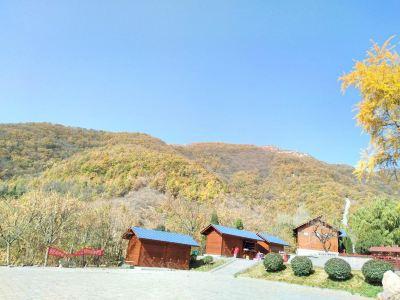Dahong Village Scenic Resort