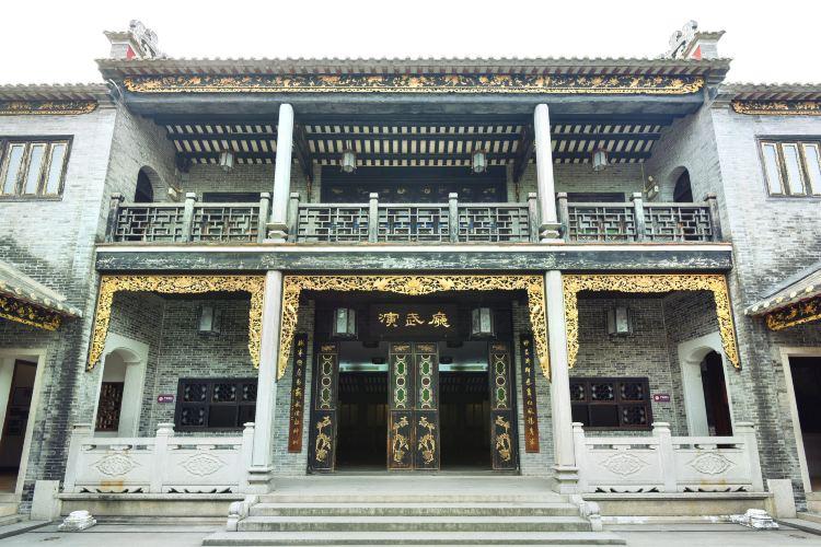 Huang Feihong Memorial Hall