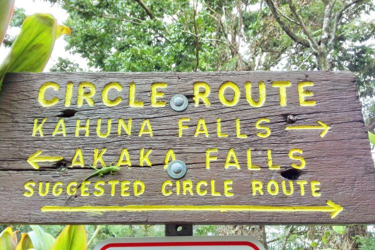 阿卡卡瀑布州立公園
