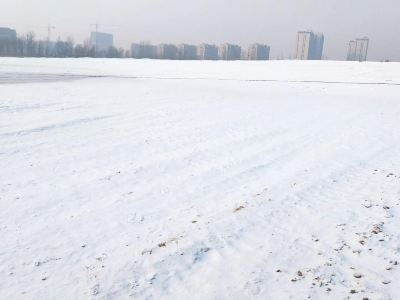 Yongding River Cycling Park Winter Wonderland