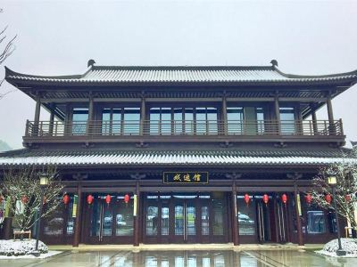 Shanxi Drift Tourism Area