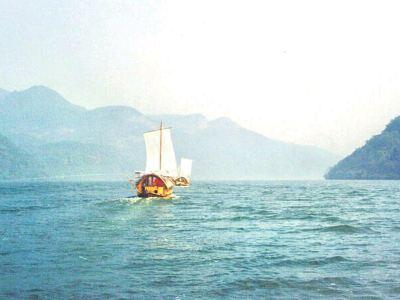 Seven Miles Sailing
