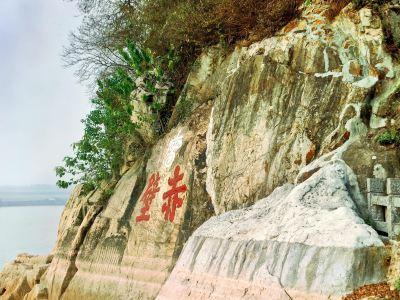 Chibi Ancient Battlefield