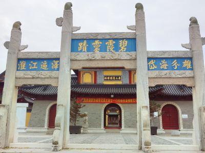 Dongyong Seven Fairies Culture Park