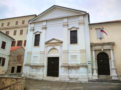 Minoritski Samostan Sv. Franciska Asiskega