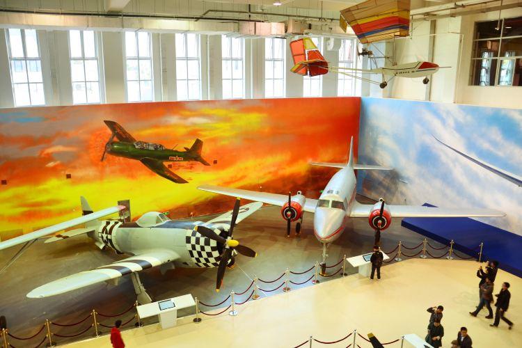 항공우주박물관